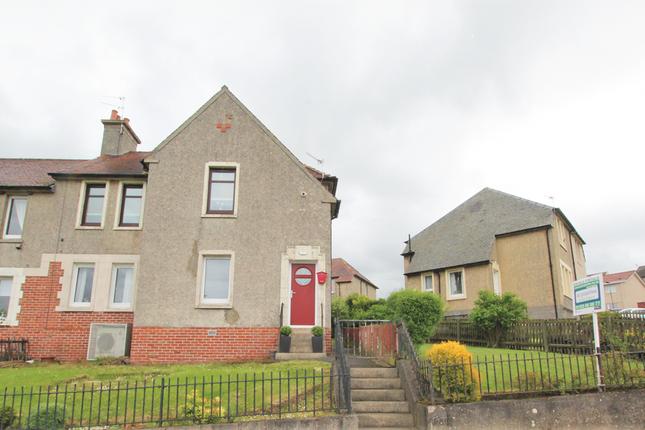 Thumbnail Flat for sale in Lesmahagow Road, Kirkfieldbank, Lanark