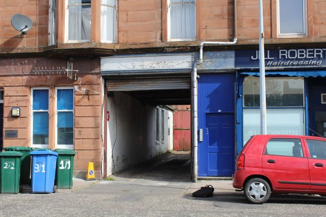 Thumbnail Studio to rent in 102 West Princes Street, Helensburgh