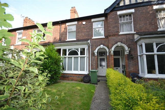 Thumbnail Property for sale in Deansgrove, Grimsby