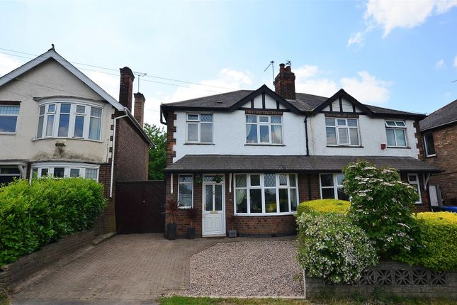 Thumbnail Semi-detached house for sale in Chain Lane, Littleover, Derby