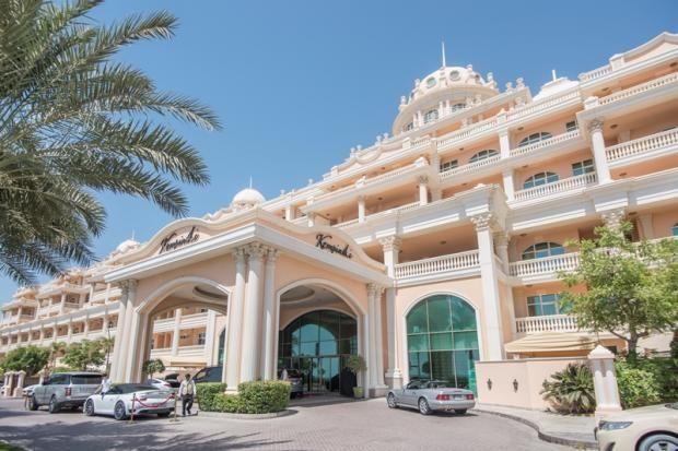 Photo of Kempinski Palm Residence, Palm Jumeirah, Dubai