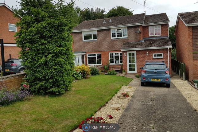 4 bed semi-detached house to rent in St. Marks Close, Worcester WR5