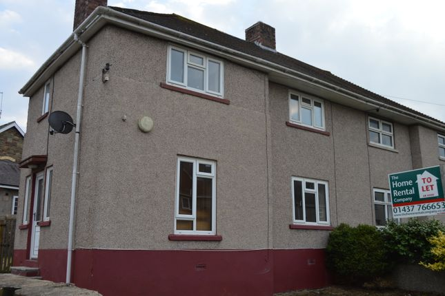 Thumbnail End terrace house to rent in Winch Crescent, Haverfordwest