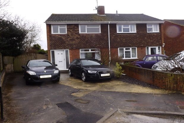 Thumbnail Semi-detached house to rent in Hardie Close, Stratton St. Margaret, Swindon