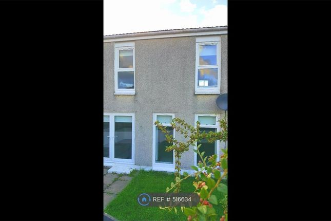 Thumbnail End terrace house to rent in West Drive, Airdrie