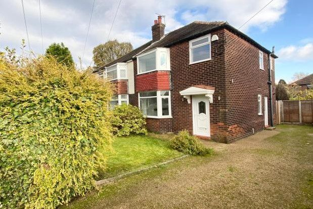 3 bed semi-detached house to rent in Cheetham Hill Road, Dukinfield SK16