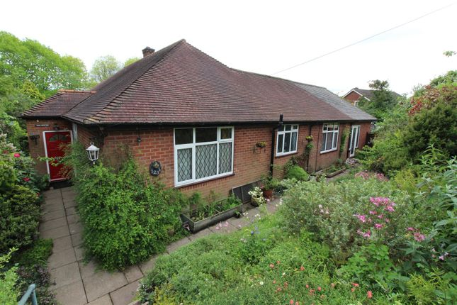 4 bed detached bungalow for sale in Birmingham Road, Allesley, Coventry