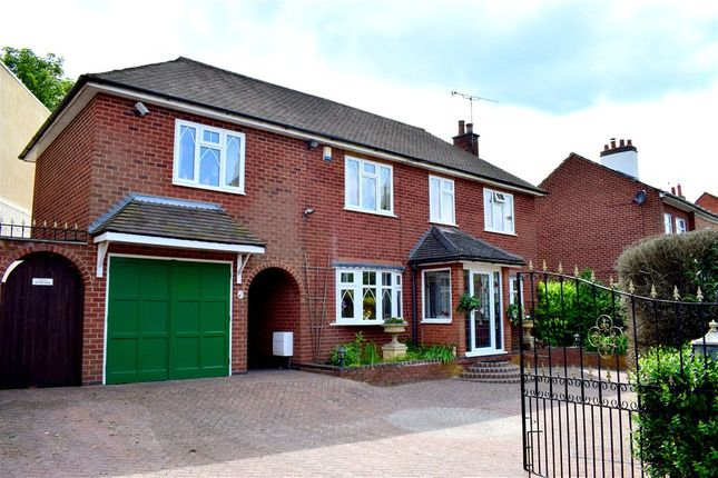 Thumbnail Detached house for sale in Lutterworth Road, Attleborough, Nuneaton, Warwickshire