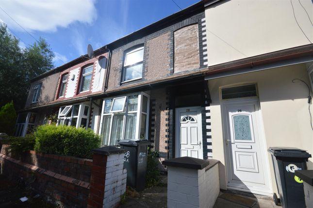 Thumbnail Terraced house for sale in Queens Avenue, Sandycroft, Deeside