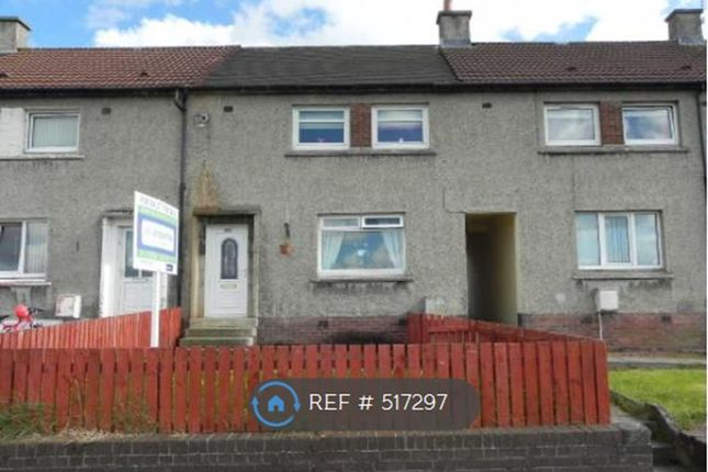 Thumbnail Terraced house to rent in Eastfield Road, Carluke