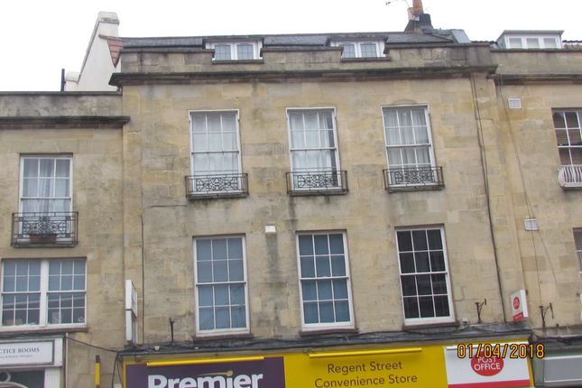 Thumbnail Flat to rent in Regent Street, Clifton, Bristol