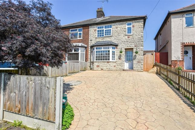 Thumbnail Semi-detached house for sale in St Andrews Avenue, Colchester, Essex