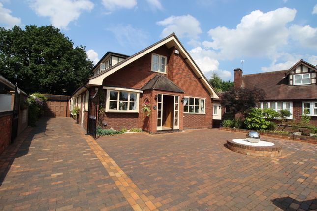 Thumbnail Detached house for sale in Wood Lane Close, Willenhall