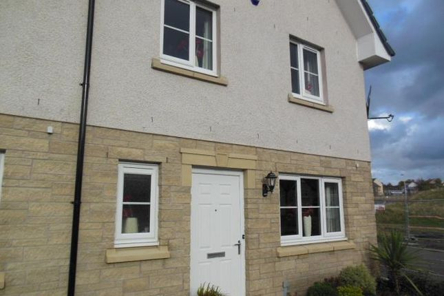 Thumbnail End terrace house to rent in Hebridean Gardens, Crieff