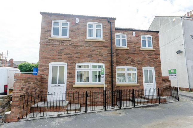 Thumbnail Semi-detached house to rent in 68, Queen Street, Withernsea