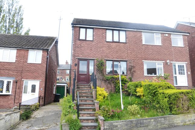 Thumbnail Semi-detached house for sale in Church View, Woodhouse, Sheffield
