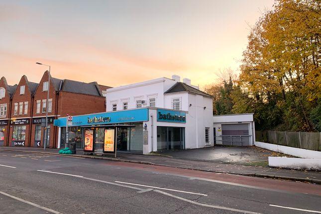 Thumbnail Retail premises for sale in London Road, Kingston
