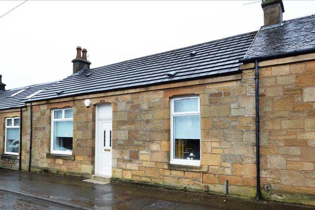 Thumbnail Terraced house for sale in Duke Street, Larkhall