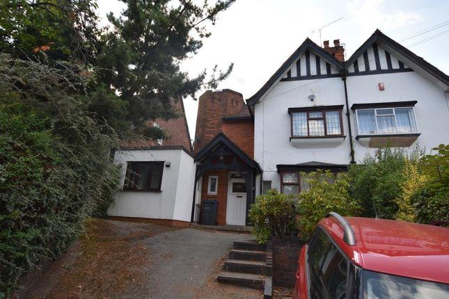 Semi-detached house for sale in Bournbrook Road, Selly Oak, Birmingham