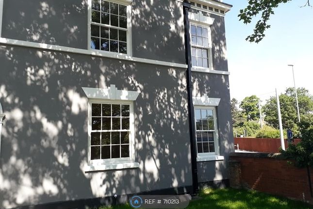 Thumbnail Flat to rent in The Grange, Beeston, Nottingham