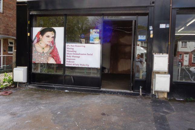 Thumbnail Retail premises to let in Shaftmore Lane, Hall Green, Birmingham