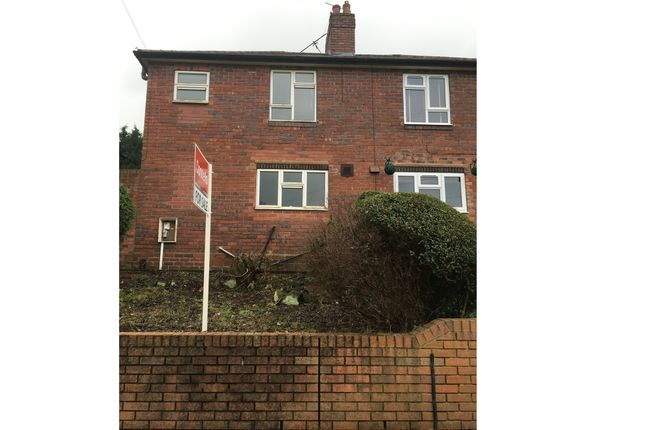 Thumbnail Semi-detached house for sale in Parkside Road, Halesowen