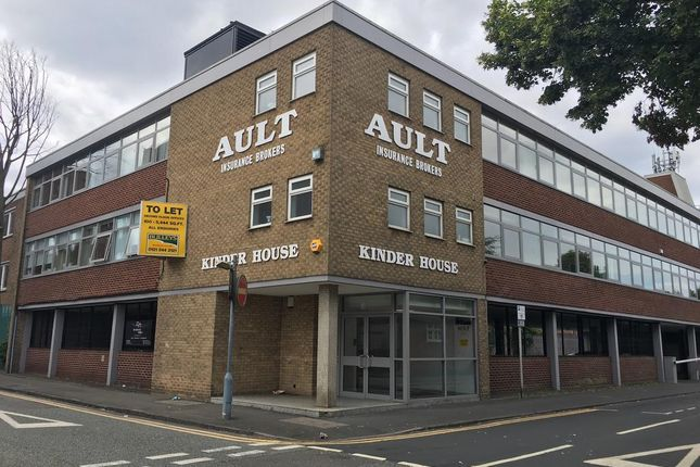 Office to let in Lombard Street, West Bromwich