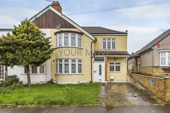 Thumbnail Terraced house to rent in Hall Lane, Chingford, London