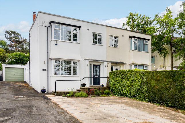 Thumbnail Semi-detached house for sale in Tinshill Road, Cookridge, Leeds