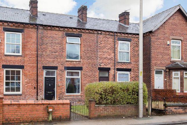 Thumbnail Terraced house to rent in Walthew Lane, Platt Bridge, Wigan