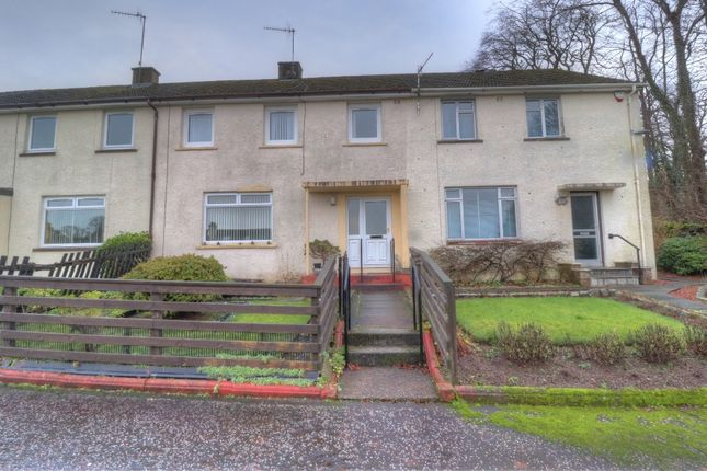 Thumbnail Terraced house for sale in Wateryetts Drive, Kilmacolm, Inverclyde