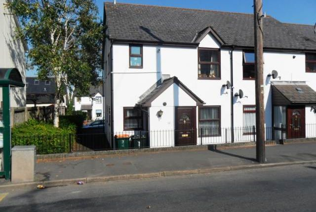 Thumbnail End terrace house to rent in Cambria Close, Caerleon, Newport