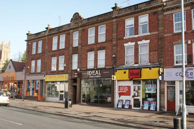 Thumbnail Maisonette to rent in Birmingham Road, Bromsgrove
