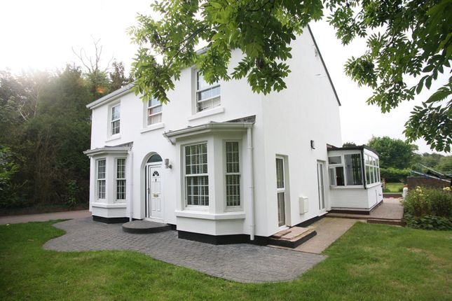 Thumbnail Property for sale in Priory Road, Wolston, Coventry