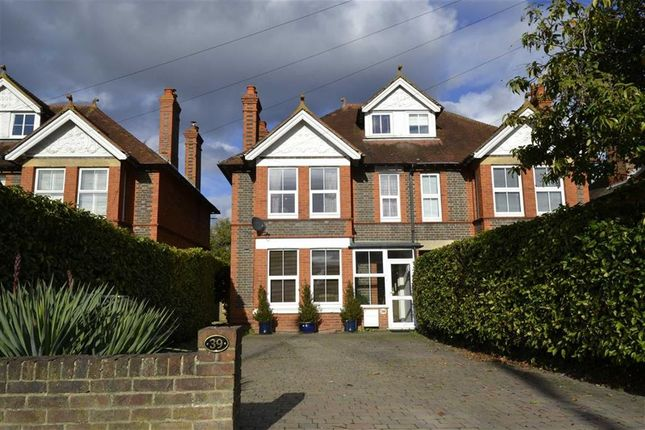 Thumbnail Semi-detached house for sale in Bath Road, Thatcham, Berkshire