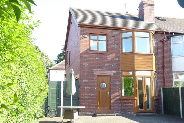 Thumbnail Property for sale in Harehills Park Road, Leeds
