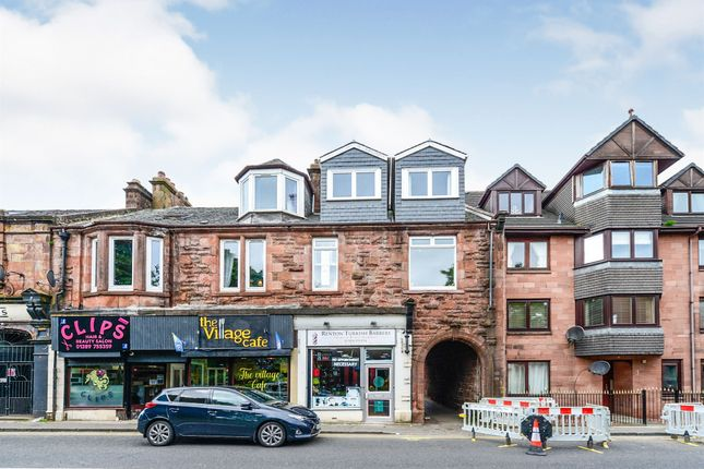 Thumbnail Flat for sale in Main Street, Renton, Dumbarton