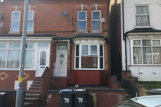 Thumbnail Terraced house for sale in Mansell Road, Brimngham