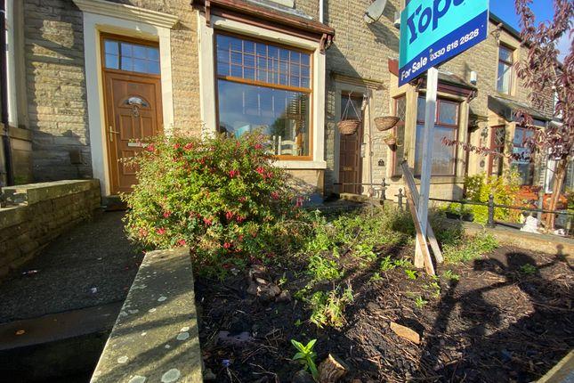 Front Garden of Rosehill Road, Burnley BB11