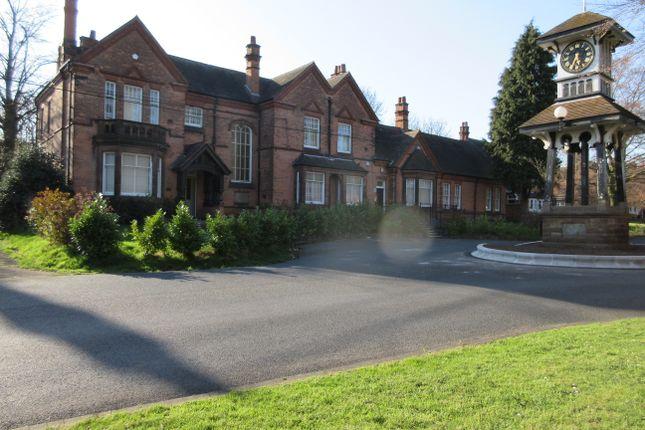Thumbnail Detached house for sale in The Gardens, Erdington