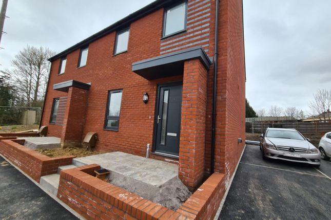 2 bed terraced house for sale in Park Gardens, Yeovil BA20