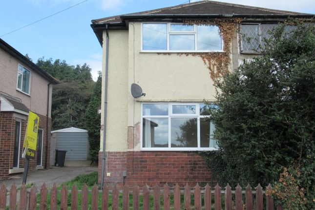 Thumbnail Property to rent in Alnwick Road, Sheffield