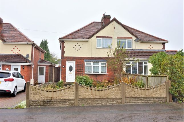 Thumbnail Semi-detached house for sale in Broad Lane, Walsall