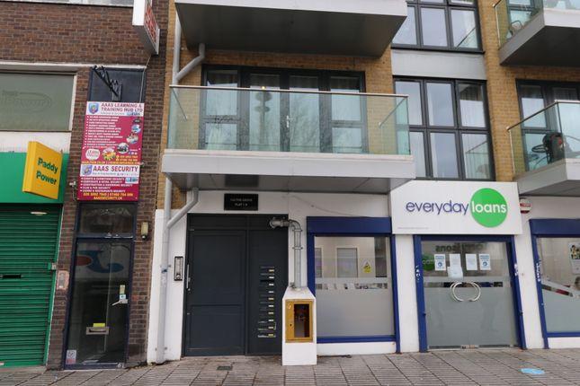 External of The Grove, New Ham E15