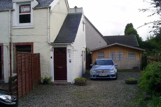 Thumbnail Flat for sale in The Morays, Blackford, Auchterarder