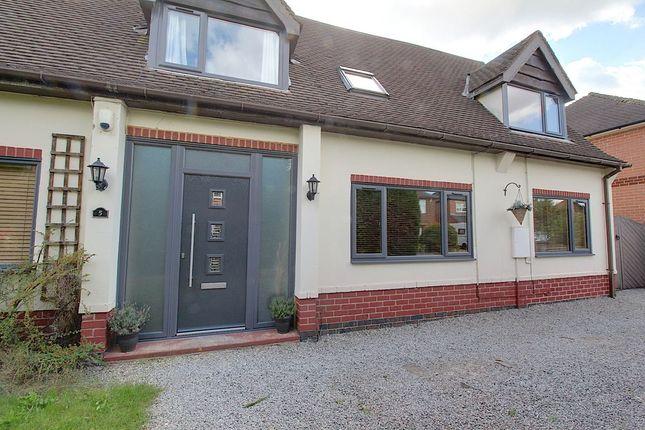 Thumbnail Detached house for sale in Orton Avenue, Bramcote, Nottingham