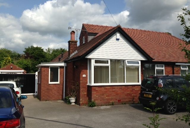 Thumbnail Terraced house to rent in Sharoe Green Lane, Fulwood, Preston
