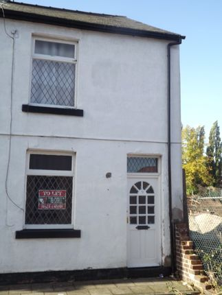 Thumbnail End terrace house to rent in Crookes Avenue, Mansfield Woodhouse, Mansfield