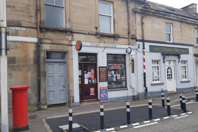 Thumbnail Retail premises to let in Main Street, Mid Calder, Livingston