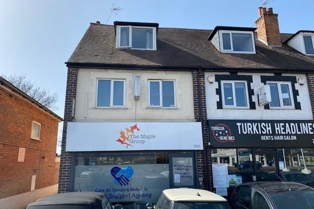 Thumbnail Retail premises for sale in Solihull Gate Retail Park, Stratford Road, Shirley, Solihull